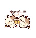 ぶちネコさん~正月&冬~(個別スタンプ:31)
