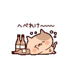 ぶちネコさん~正月&冬~(個別スタンプ:32)