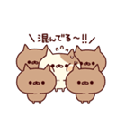 ぶちネコさん~正月&冬~(個別スタンプ:35)