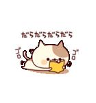 ぶちネコさん~正月&冬~(個別スタンプ:36)