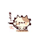 ぶちネコさん~正月&冬~(個別スタンプ:38)