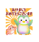一年中おめでとう!by MGファミリー(個別スタンプ:2)