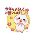 一年中おめでとう!by MGファミリー(個別スタンプ:3)