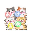 一年中おめでとう!by MGファミリー(個別スタンプ:4)