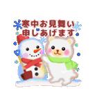 一年中おめでとう!by MGファミリー(個別スタンプ:5)