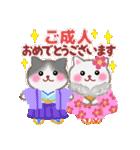 一年中おめでとう!by MGファミリー(個別スタンプ:6)