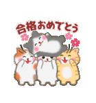 一年中おめでとう!by MGファミリー(個別スタンプ:13)