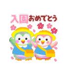 一年中おめでとう!by MGファミリー(個別スタンプ:14)