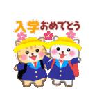 一年中おめでとう!by MGファミリー(個別スタンプ:15)
