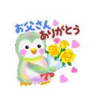 一年中おめでとう!by MGファミリー(個別スタンプ:18)