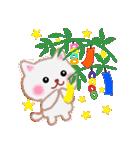 一年中おめでとう!by MGファミリー(個別スタンプ:19)