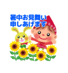 一年中おめでとう!by MGファミリー(個別スタンプ:20)