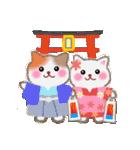 一年中おめでとう!by MGファミリー(個別スタンプ:22)