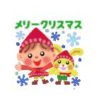 一年中おめでとう!by MGファミリー(個別スタンプ:25)