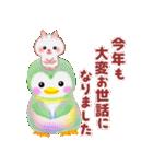 一年中おめでとう!by MGファミリー(個別スタンプ:29)