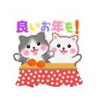 一年中おめでとう!by MGファミリー(個別スタンプ:30)