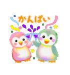 一年中おめでとう!by MGファミリー(個別スタンプ:32)