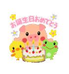 一年中おめでとう!by MGファミリー(個別スタンプ:33)