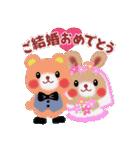 一年中おめでとう!by MGファミリー(個別スタンプ:34)