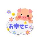 一年中おめでとう!by MGファミリー(個別スタンプ:35)