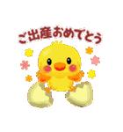 一年中おめでとう!by MGファミリー(個別スタンプ:36)