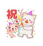 一年中おめでとう!by MGファミリー(個別スタンプ:37)