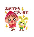 一年中おめでとう!by MGファミリー(個別スタンプ:38)