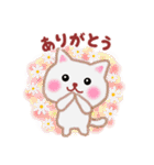 一年中おめでとう!by MGファミリー(個別スタンプ:40)