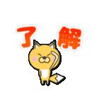 ネットゲーム専用キツネ(個別スタンプ:01)