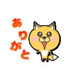 ネットゲーム専用キツネ(個別スタンプ:03)