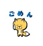 ネットゲーム専用キツネ(個別スタンプ:04)