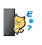 ネットゲーム専用キツネ(個別スタンプ:07)