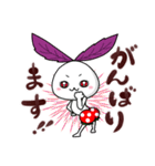 金時草うさぎのけっけちゃん♪X'mas Ver(個別スタンプ:01)
