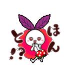 金時草うさぎのけっけちゃん♪X'mas Ver(個別スタンプ:02)