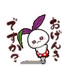 金時草うさぎのけっけちゃん♪X'mas Ver(個別スタンプ:03)