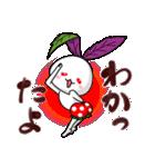 金時草うさぎのけっけちゃん♪X'mas Ver(個別スタンプ:06)