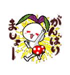 金時草うさぎのけっけちゃん♪X'mas Ver(個別スタンプ:07)