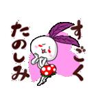 金時草うさぎのけっけちゃん♪X'mas Ver(個別スタンプ:08)