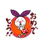 金時草うさぎのけっけちゃん♪X'mas Ver(個別スタンプ:09)