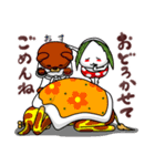 金時草うさぎのけっけちゃん♪X'mas Ver(個別スタンプ:11)