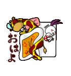 金時草うさぎのけっけちゃん♪X'mas Ver(個別スタンプ:19)