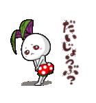 金時草うさぎのけっけちゃん♪X'mas Ver(個別スタンプ:20)