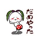 金時草うさぎのけっけちゃん♪X'mas Ver(個別スタンプ:21)