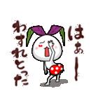 金時草うさぎのけっけちゃん♪X'mas Ver(個別スタンプ:23)