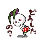 金時草うさぎのけっけちゃん♪X'mas Ver(個別スタンプ:26)