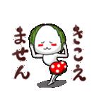 金時草うさぎのけっけちゃん♪X'mas Ver(個別スタンプ:27)