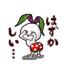 金時草うさぎのけっけちゃん♪X'mas Ver(個別スタンプ:32)