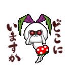 金時草うさぎのけっけちゃん♪X'mas Ver(個別スタンプ:34)