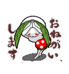 金時草うさぎのけっけちゃん♪X'mas Ver(個別スタンプ:35)