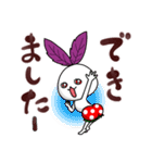 金時草うさぎのけっけちゃん♪X'mas Ver(個別スタンプ:40)